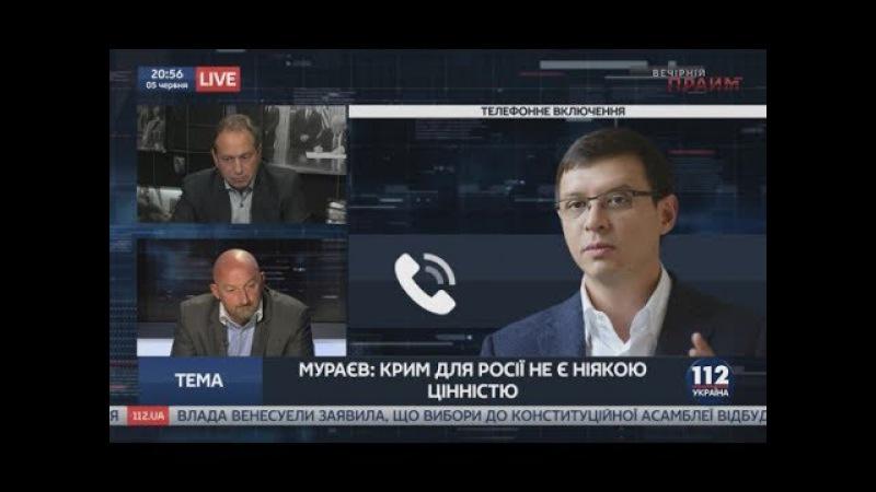 Мураев: Украина должна быть внеблоковым нейтральным государством