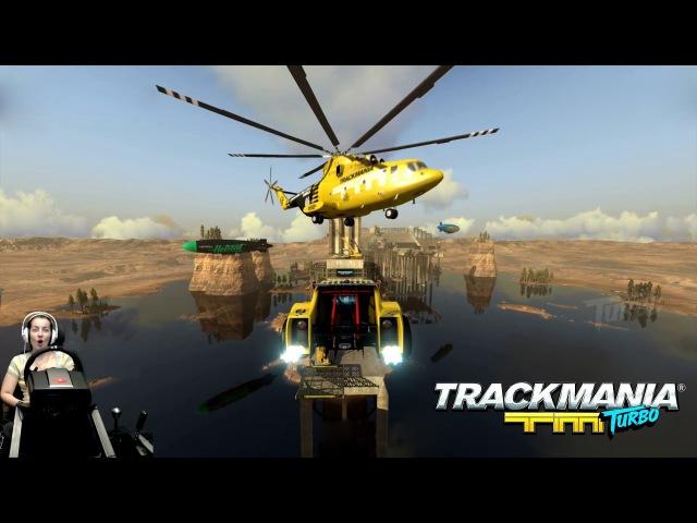 ВОТ ЭТО ТОПЧИК! Trackmania Turbo!