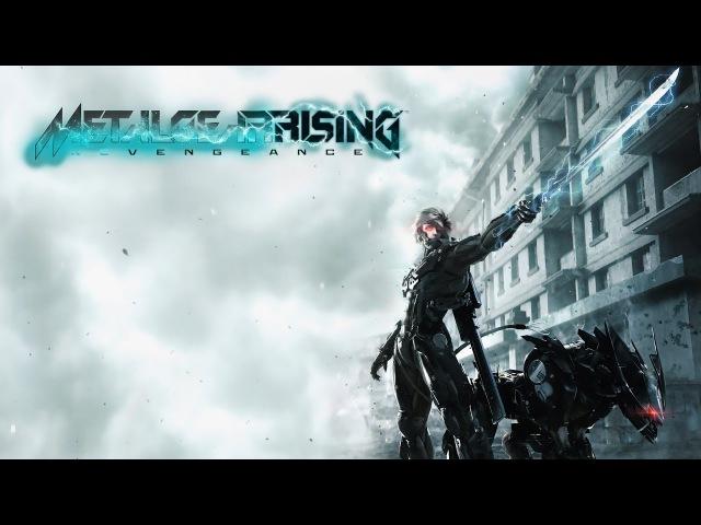 Metal Gear Rising Revengeance Часть 13 Смертельная битва акт 2 долгожданная победа концовка игры