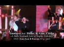 Gustavo Dime, R-Viss, Čižiks «A Man Normali [Live]» • DVD «Хип Хоп В России № 4» 2007