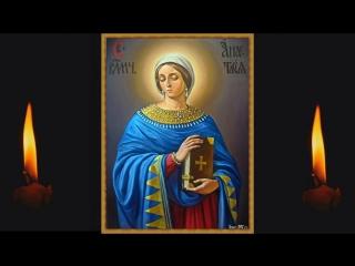 4 января / 22 декабря - Страдание святой великомученицы Анастасии Узорешительницы и других с нею пострадавших