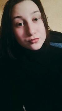 Анна Даскал