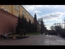 Александровский сад. Могила неизвестного солдата Пост N-1