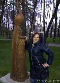 Ольга Журба
