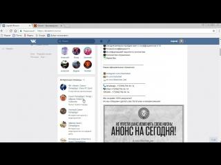 Видео отчет ставки Blacksbet в бк Олимп 16.01.17