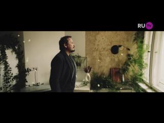 Стас Михайлов - Ты всё #Новинка на RU.TV