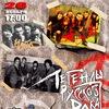 ЛЕГЕНДЫ РУССКОГО РОКА - 8 | 26.11 | Rock Jazz