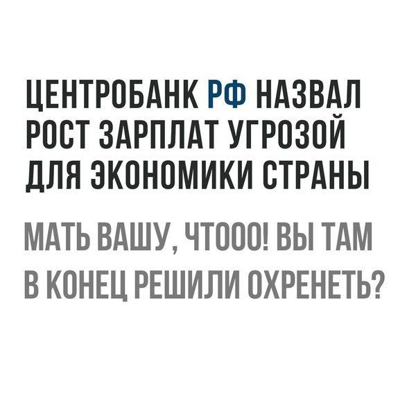 https://pp.userapi.com/c638229/v638229339/5bd2b/Wr-aC4_555E.jpg