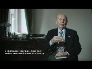 Богдан Гаврилишин - Яким має бути ефективне суспільство?