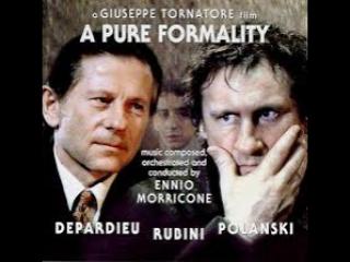 Простая формальность / una pura formalità_ италкино