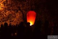 22 сентября 2012 - Осенний запуск фонариков в Тольятти