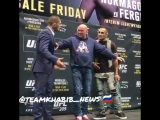 Хабиб Нурмагомедов vs. Тони Фергюсон. Лицом к лицу.