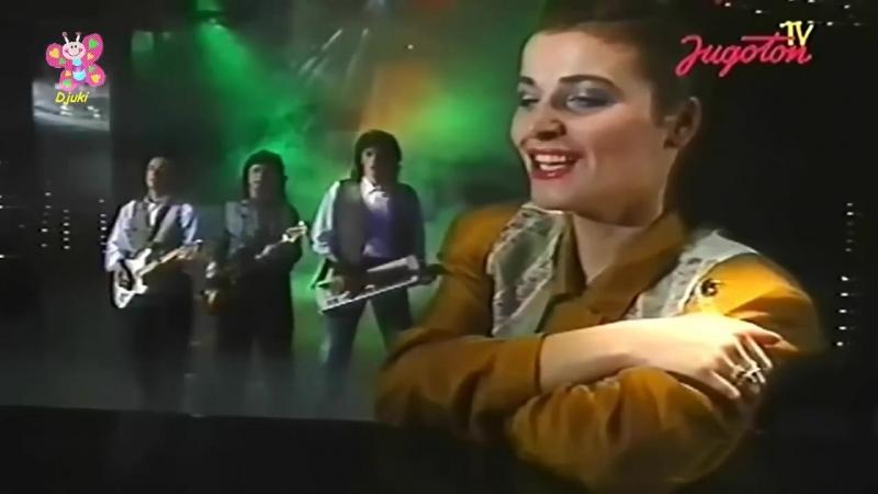 Magazin - Ljube se dobri, loši, zli (1989)