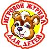 """Детские журналы """"Мамино солнышко"""", """"Мишутка"""" :)"""