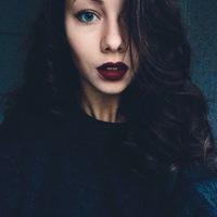 Аля Харитонова