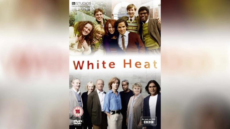 Белая жара (2012) | White Heat