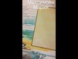 Обзор морского альбома