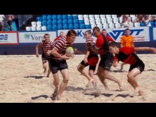 Чемпионат Европы по пляжному регби