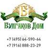 """Строительная компания """"Булгаков ДомЪ"""""""