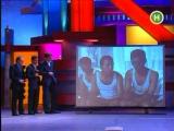 Максимум - Киноконкурс (КВН Премьер лига 2005. Вторая 1/2 финала)
