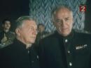 «Мой лучший друг - генерал Василий, сын Иосифа» 1991 - трагикомедия, реж. Виктор Садовский