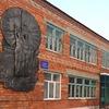 Тюхтетская Школа №2