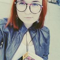 Катерина Родина