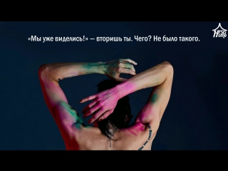 G-DRAGON — INTRO. Middle Fingers Up [рус.саб]
