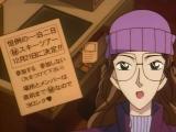 El Detectiu Conan - 084 - Lassassinat de lesquiada (I)