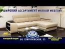 Мягкая мебель в салоне 12 стульев