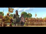Урфин Джюс и его деревянные солдаты (2017) - Русский трейлер (мультфильм) с 20 апреля в кино