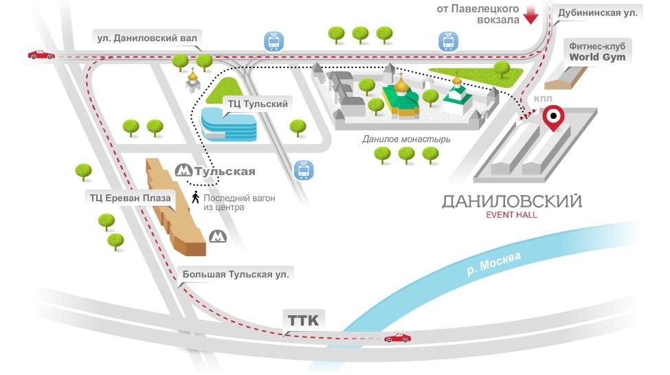 Маркет «4 сезона» в Event Hall «Даниловский»