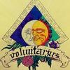 Волонтерская команда ТК-СТ