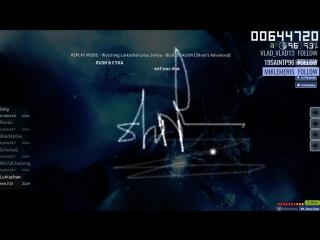 Seiryu - BLUE DRAGON [Silver's Advanced] by Lurkachan