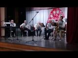 Вечерняя песня - Эстрадный оркестр Пушкинского ДК