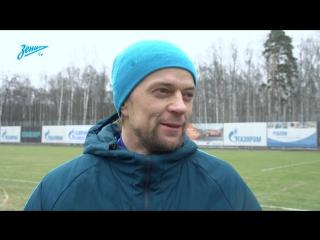 «Зенит-ТВ»: Анатолий Тимощук — о первой тренировке в новом качестве