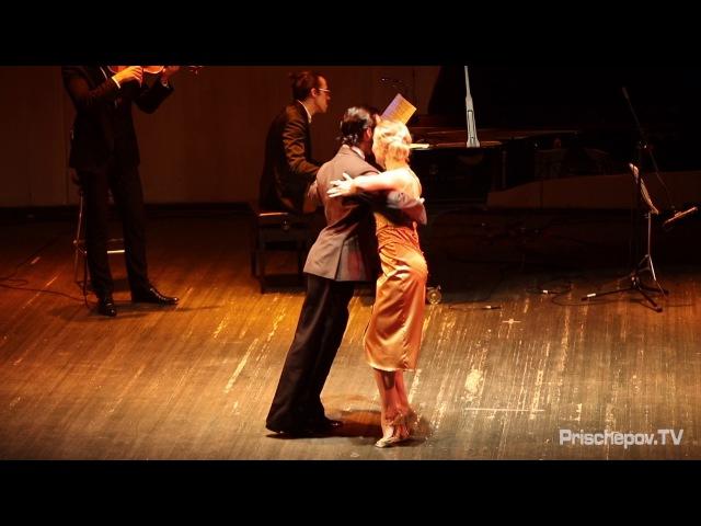 Los Rosales (Liza Rosales и Juan Manuel Rosales), 1, Moscow, 28.05.2015