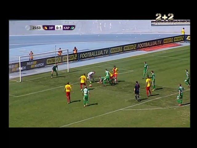 Зірка - Карпати - 3:2. Аналіз матчу
