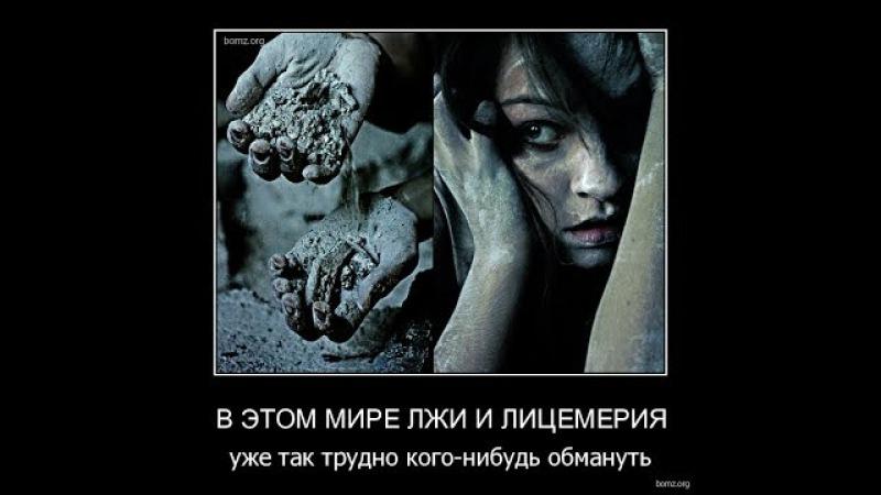 Одержимые жаждой зла История по Достоевскому Россия Причины явления Помощь