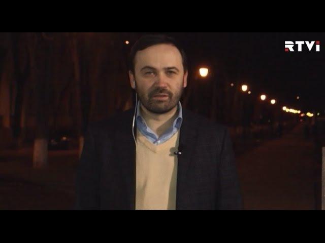 Илья Пономарев об убийстве Вороненкова: «У меня есть главный подозреваемый»