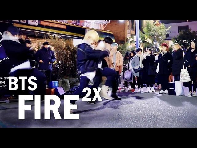 모두를 경악시킨 방탄소년단(BTS) 2배속(2X) 불타오르네(FIRE) Cover (TOY-토이)