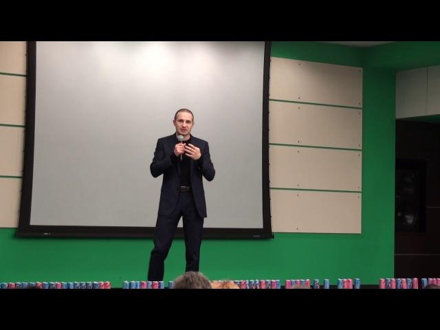 39 Зимняя конференция День 2 Евгений Луцкий 15 1 17