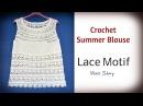 Crochet White Summer Blouse - Lace Motif Heklana letnja bluza