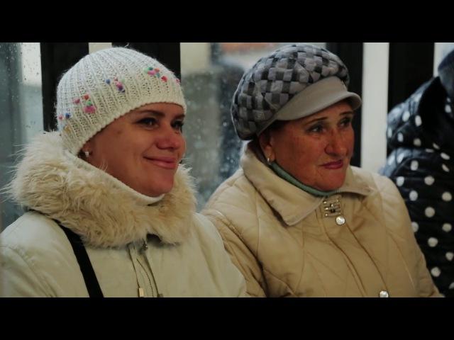 Флешмоб на вокзале в Запорожье. Весна на Заречной улице