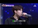24.02.17 Channel A Singderella Сонгю, Ли Санмин, Венди, Йери - Shabang Shabang Park Hyunbin