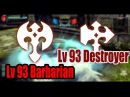Dragon Nest CN - Lv 93 Destroyer vs Lv 93 Barbarian Awakening Skill