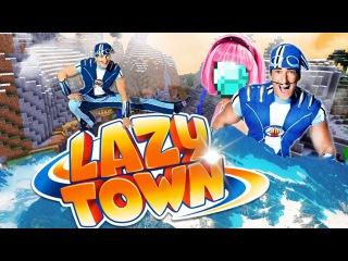Алмазные горы // Minecraft: LazyTown - #2