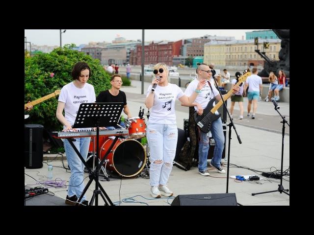 Кристина Маджа Уроки вокала в Москве