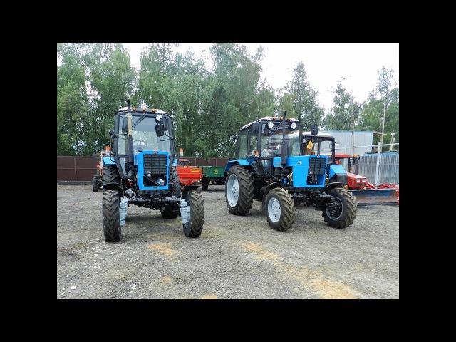 Трактор Мтз 82.1 (сравнения Череповецкой и Минской сборки)