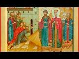 БЛАГОВЕРНЫЕ КНЯЗЬ ПЁТР, В ИНОЧЕСТВЕ ДАВИД, И КНЯГИНЯ ФЕВРОНИЯ, В ИНОЧЕСТВЕ ЕВФРОСИНИЯ, МУРОМСКИЕ!